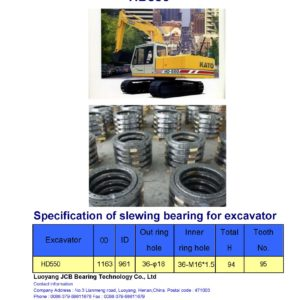 slewing bearing for kato excavator HD550