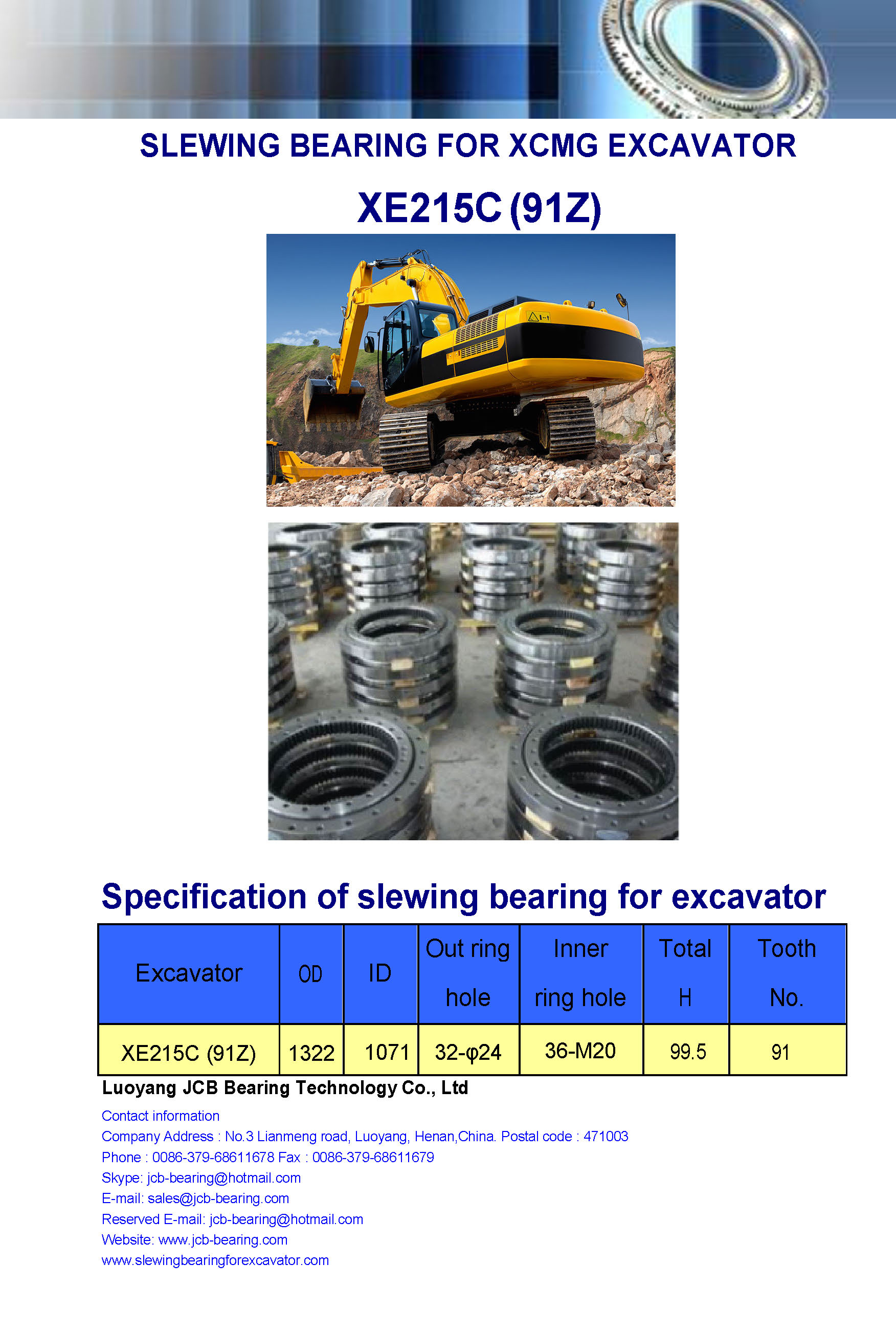 slewing bearing for xcmg excavator XE215C tooth 91 (swing